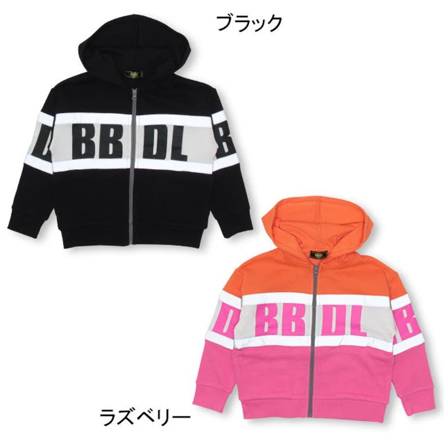 BBDL(ビー・ビー・ディー・エル) BIGロゴ ジップパーカー 4544K ベビードール BABYDOLL 子供服 ベビー キッズ男の子 女の子 3