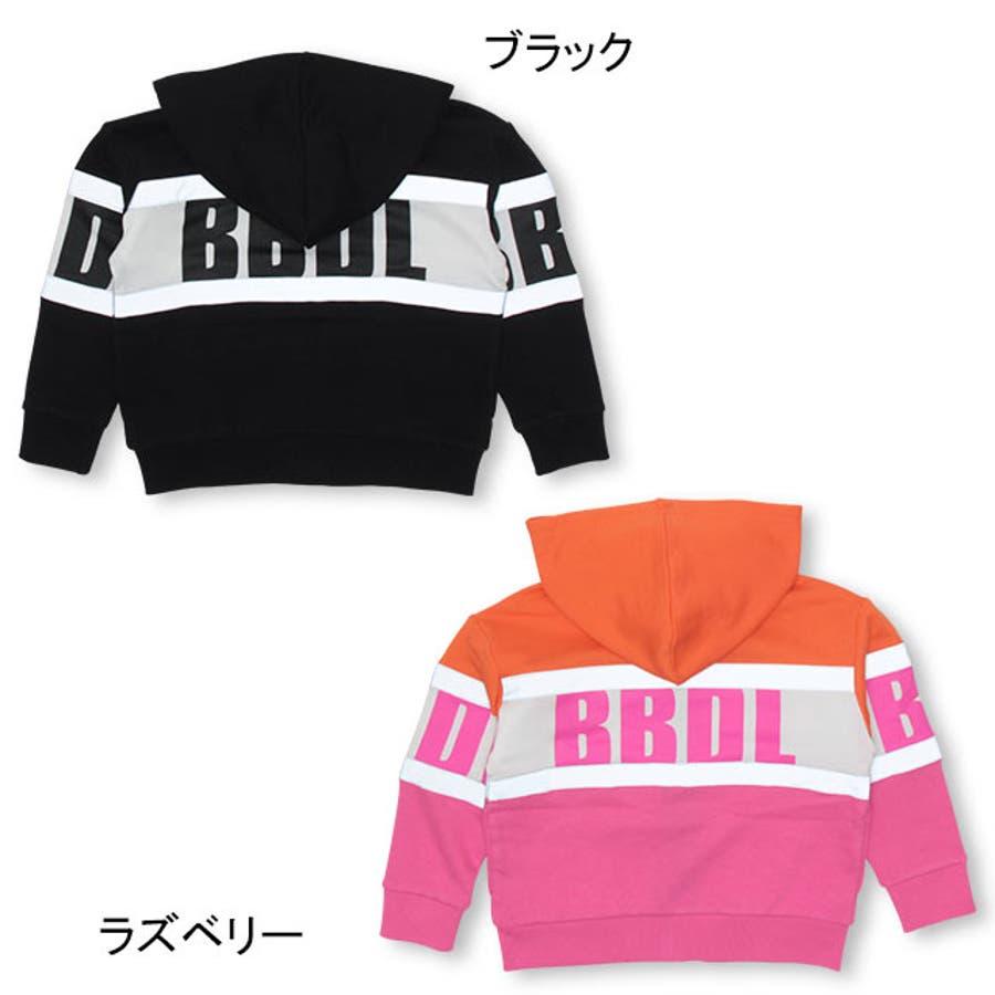 BBDL(ビー・ビー・ディー・エル) BIGロゴ ジップパーカー 4544K ベビードール BABYDOLL 子供服 ベビー キッズ男の子 女の子 4