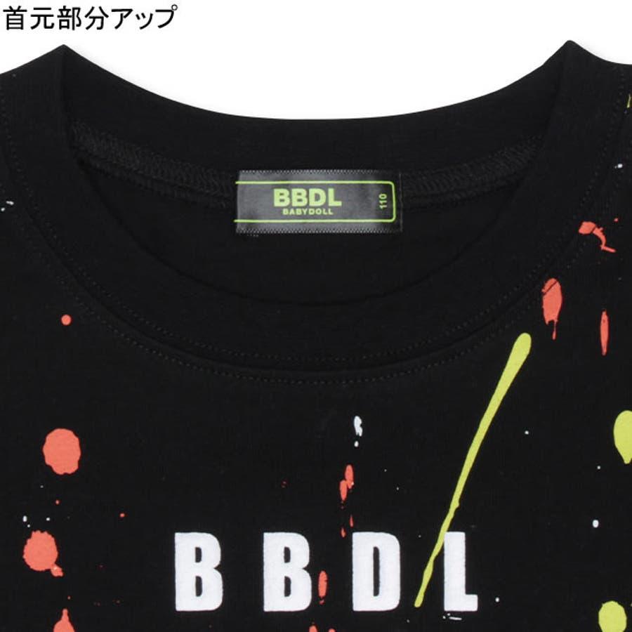 BBDL(ビー・ビー・ディー・エル) ペイント ロンT 4548K ベビードール BABYDOLL 子供服 ベビー キッズ 男の子女の子 5
