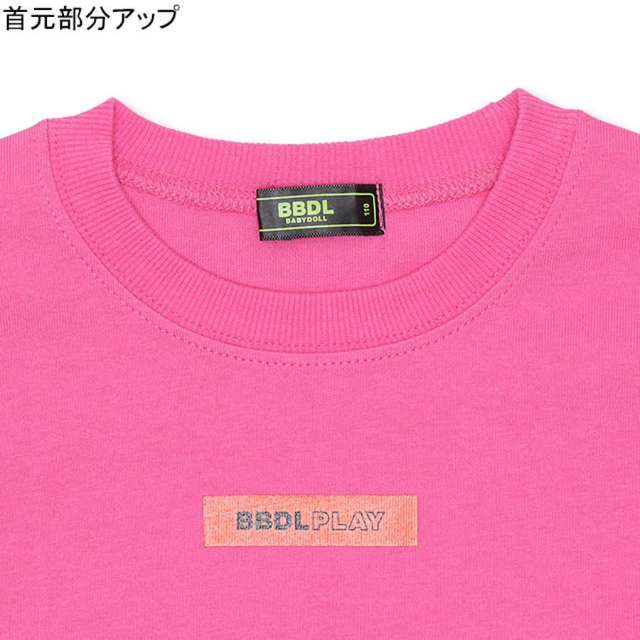 BBDL ボックスロゴ ロンT 5