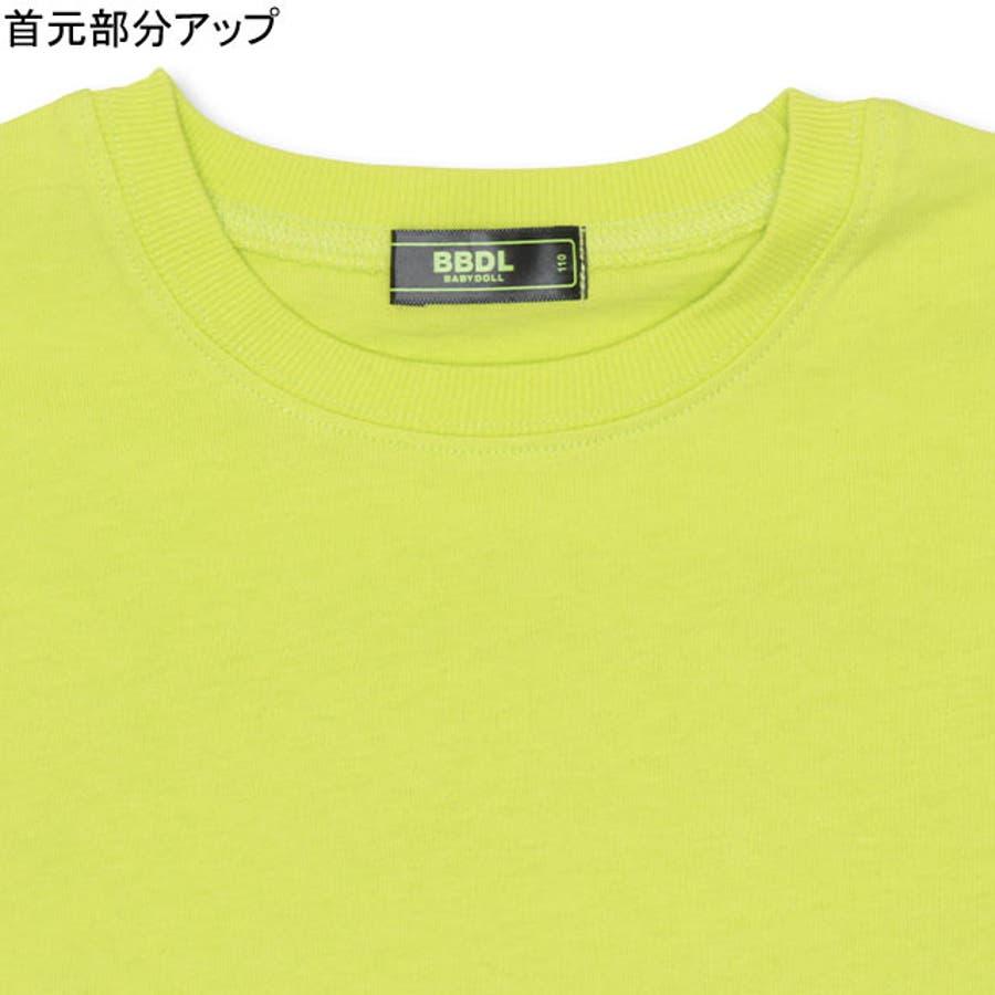 BBDL(ビー・ビー・ディー・エル) ロゴリフレクター ロンT 4551K ベビードール BABYDOLL 子供服 ベビー キッズ男の子 女の子 5