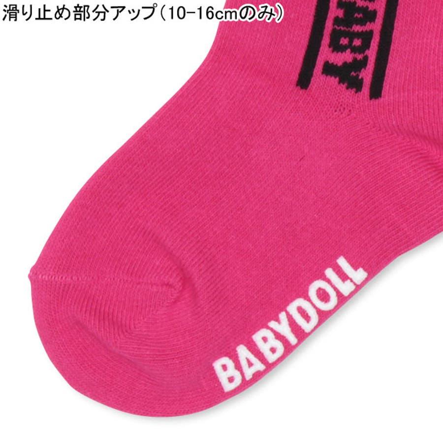 ハイソックス 4579 ベビードール BABYDOLL 子供服 ベビー キッズ 女の子 靴下 5