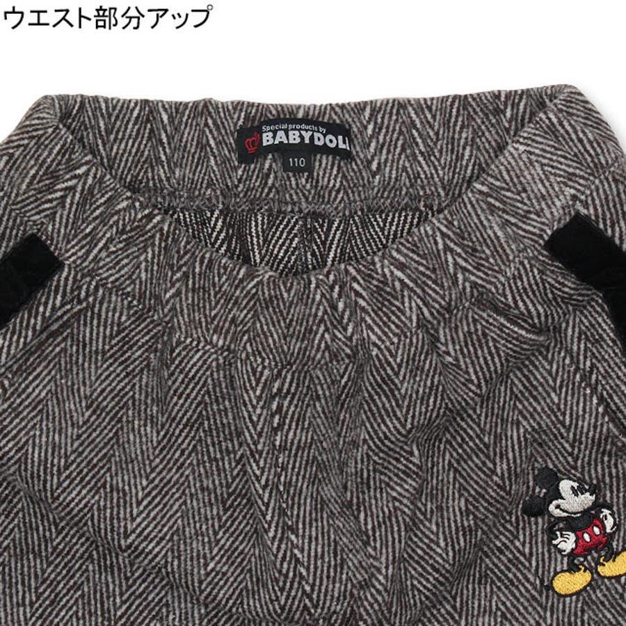 ディズニー キャラクター ロングパンツ4592K 5