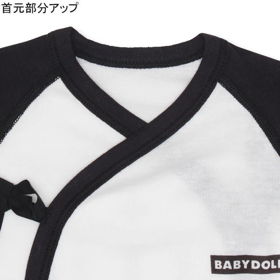 コンビ肌着 4611B ベビードール BABYDOLL 子供服 ベビー キッズ 男の子 女の子 5