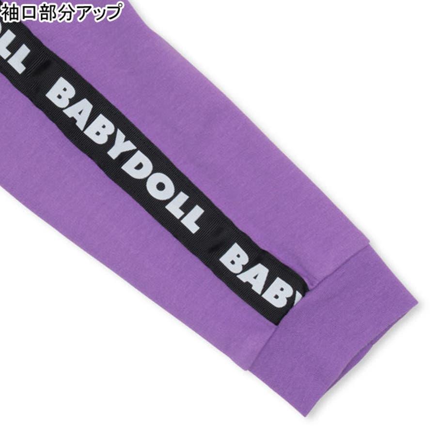 親子お揃い ロゴテープロングパンツ4691K (トップス別売) ベビードール BABYDOLL 子供服 ベビー キッズ 男の子 女の子 6