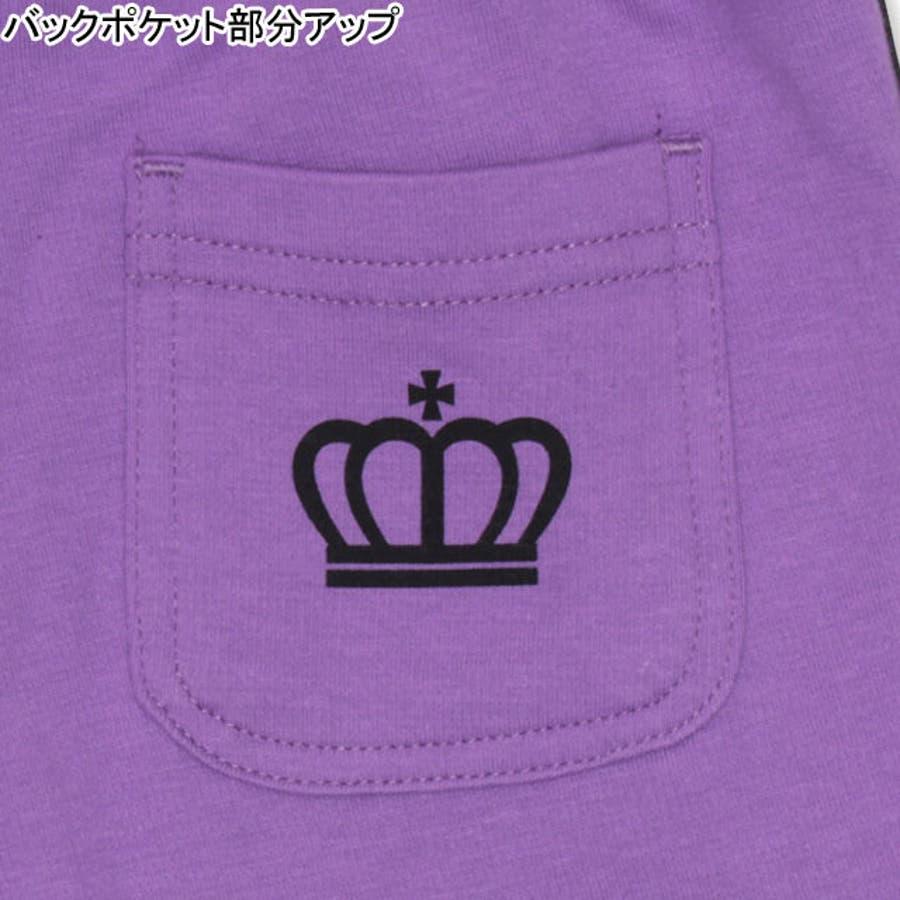 親子お揃い ロゴテープロングパンツ4691K (トップス別売) ベビードール BABYDOLL 子供服 ベビー キッズ 男の子 女の子 7