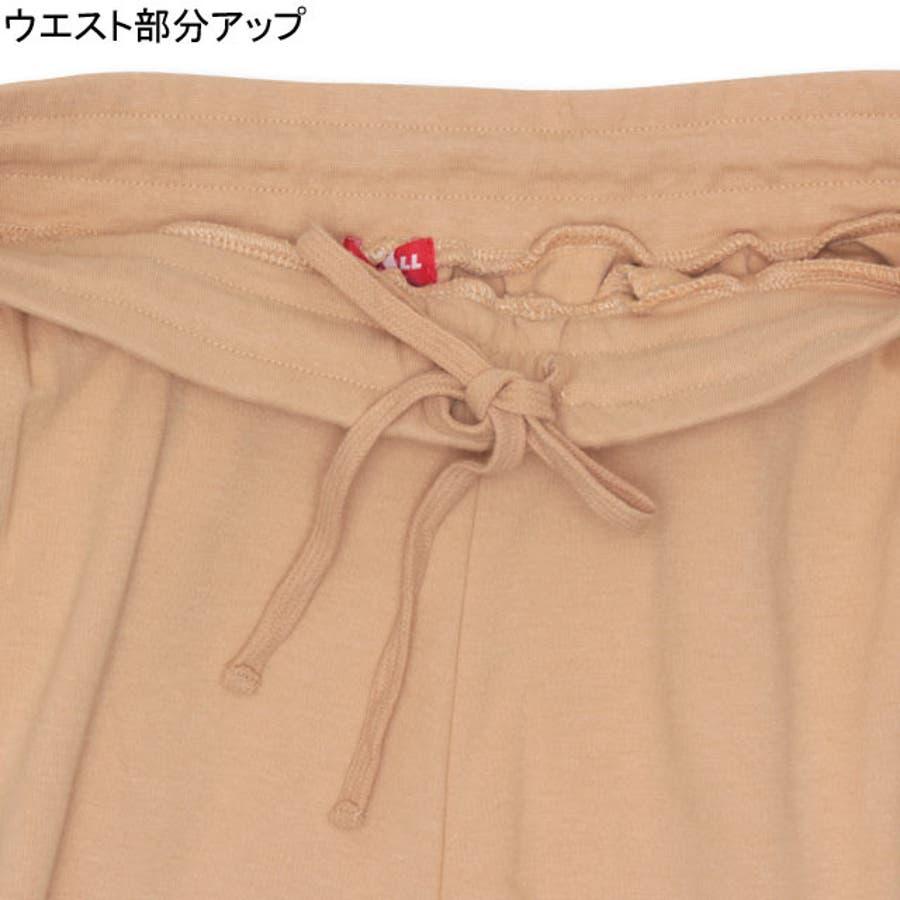 親子お揃い ロゴテープロングパンツ4691A (トップス別売) ベビードール BABYDOLL 子供服 大人 ユニセックス 男女兼用レディース メンズ 5