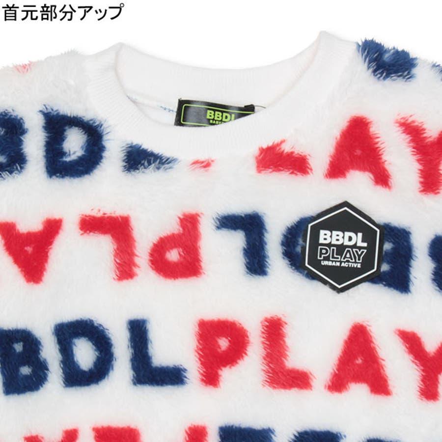 BBDL ロゴ総柄ボア トレーナー 5