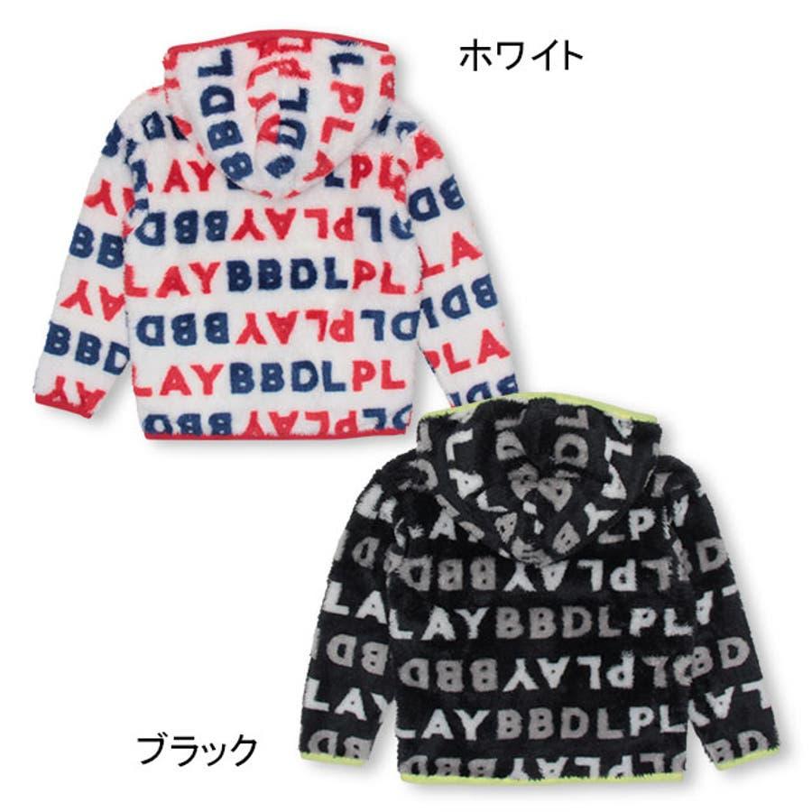 BBDL ロゴ総柄ボア ジップパーカー 4
