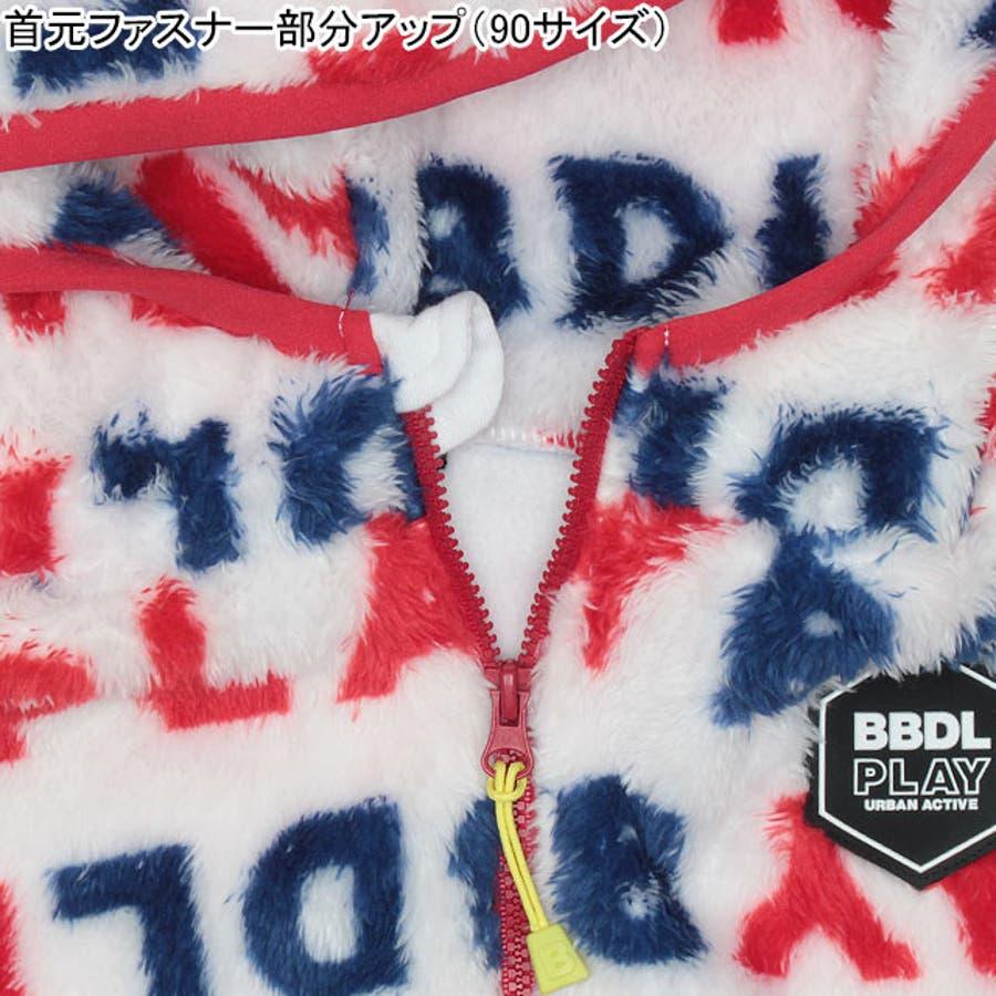 BBDL ロゴ総柄ボア ジップパーカー 5