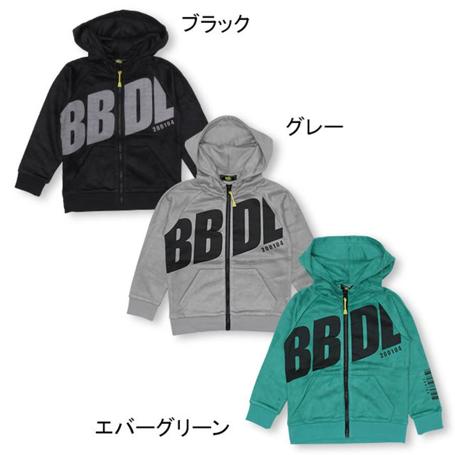 BBDL(ビー・ビー・ディー・エル) BIGロゴ ジップパーカー4274K (ボトム別売) ベビードール BABYDOLL 子供服キッズ 男の子 女の子 3