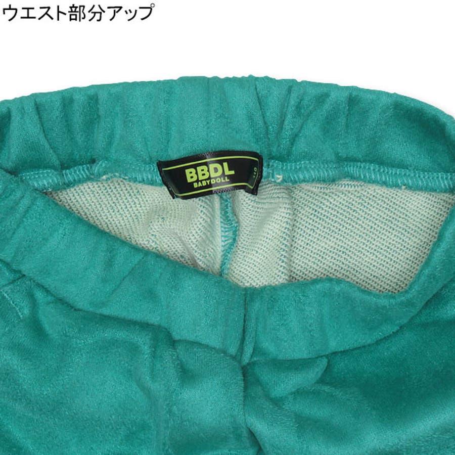 BBDL(ビー・ビー・ディー・エル) 切替 ロングパンツ 4275K (トップス別売) ベビードール BABYDOLL 子供服 キッズ男の子 女の子 5