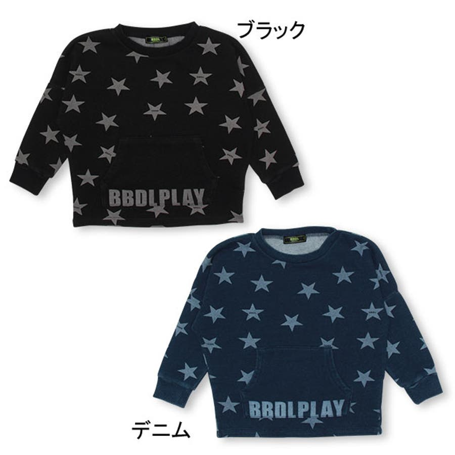 BBDL(ビー・ビー・ディー・エル) 星柄 トレーナー 4398K (ボトム別売) ベビードール BABYDOLL 子供服 キッズ男の子 女の子 3