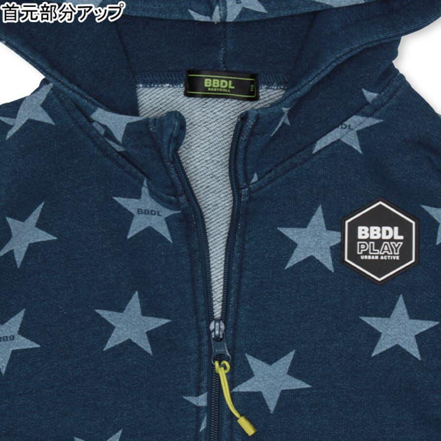 BBDL(ビー・ビー・ディー・エル) 星柄 ジップパーカー 4399K (ボトム別売) ベビードール BABYDOLL 子供服 キッズ男の子 女の子 5