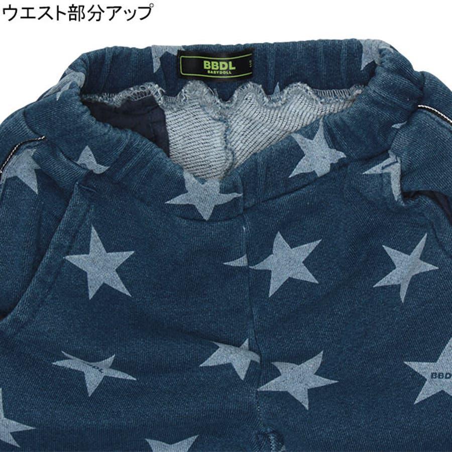 BBDL(ビー・ビー・ディー・エル) 星柄 ストレッチ デニム ロングパンツ4400K (トップス別売) ベビードールBABYDOLL 子供服 キッズ 男の子 女の子 5