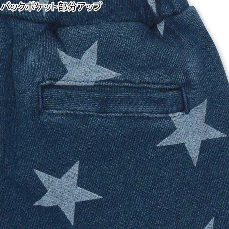 BBDL(ビー・ビー・ディー・エル) 星柄 ストレッチ デニム ロングパンツ4400K (トップス別売) ベビードールBABYDOLL 子供服 キッズ 男の子 女の子 7