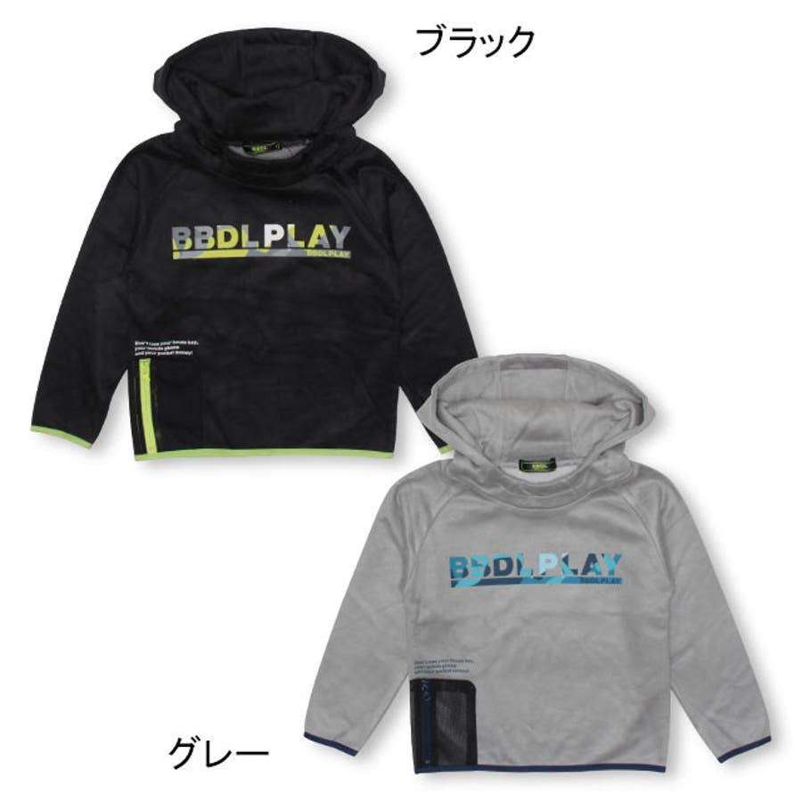 BBDL 迷彩ロゴ パーカー 3