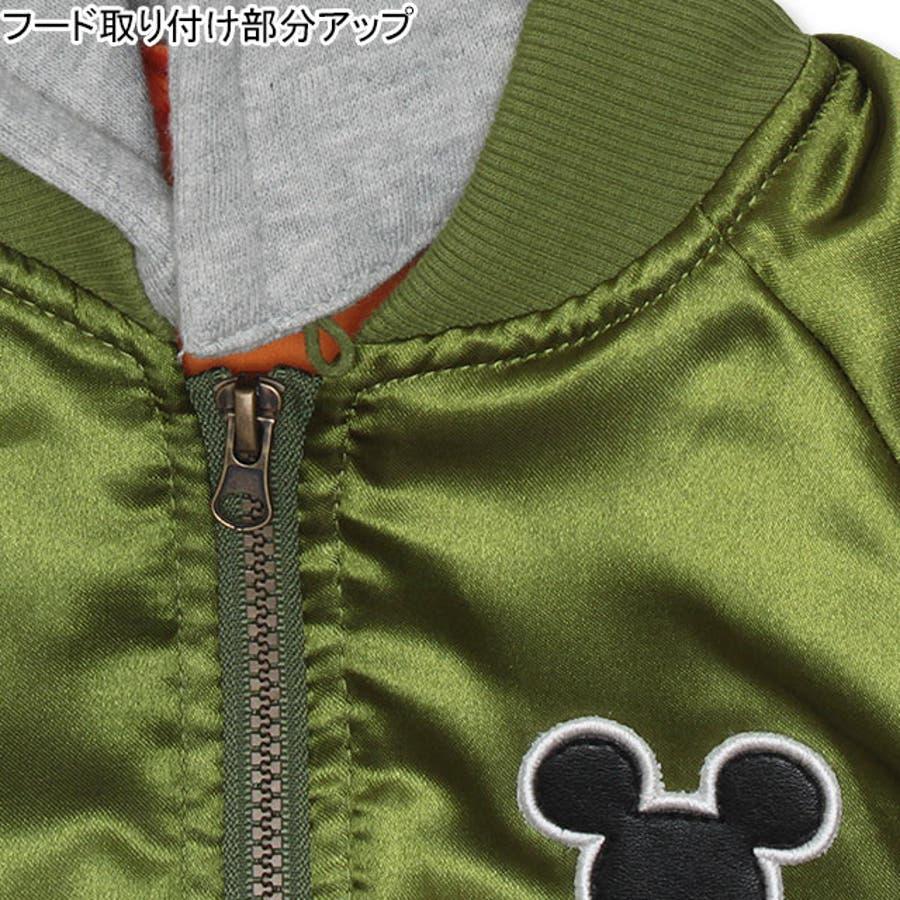 親子お揃い ディズニー MA-1 4468K ベビードール 子供服 ベビー キッズ 男の子 女の子 DISNEY★Collection 8