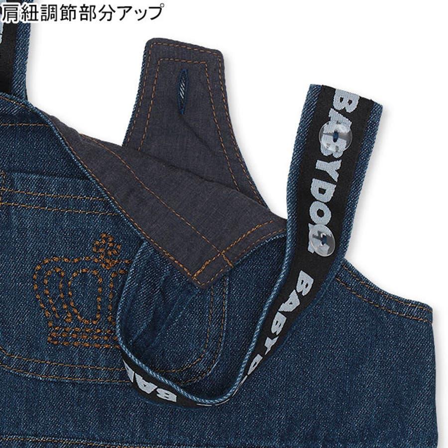 ロゴステッチ デニム ジャンパースカート 4