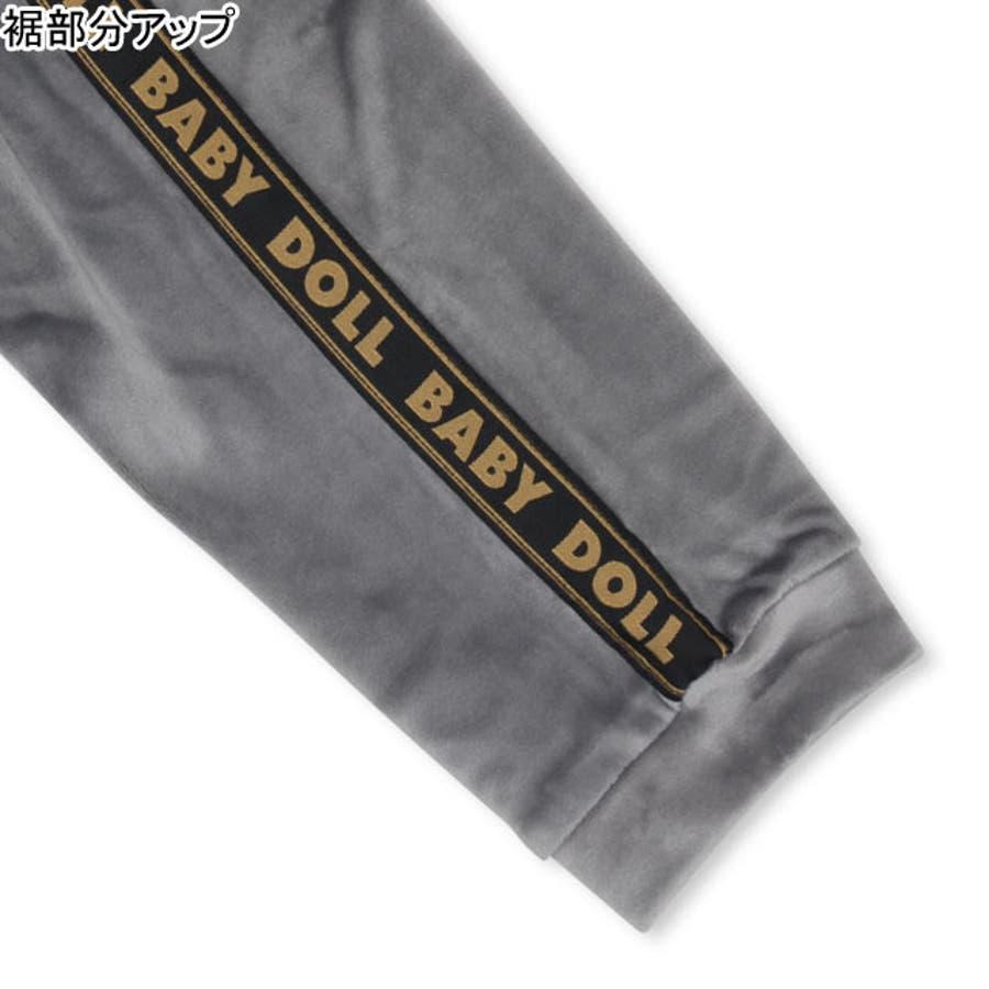 親子お揃い ベロア ロングパンツ 4536K(トップス別売) ベビードール BABYDOLL 子供服 ベビー キッズ 男の子 女の子 6
