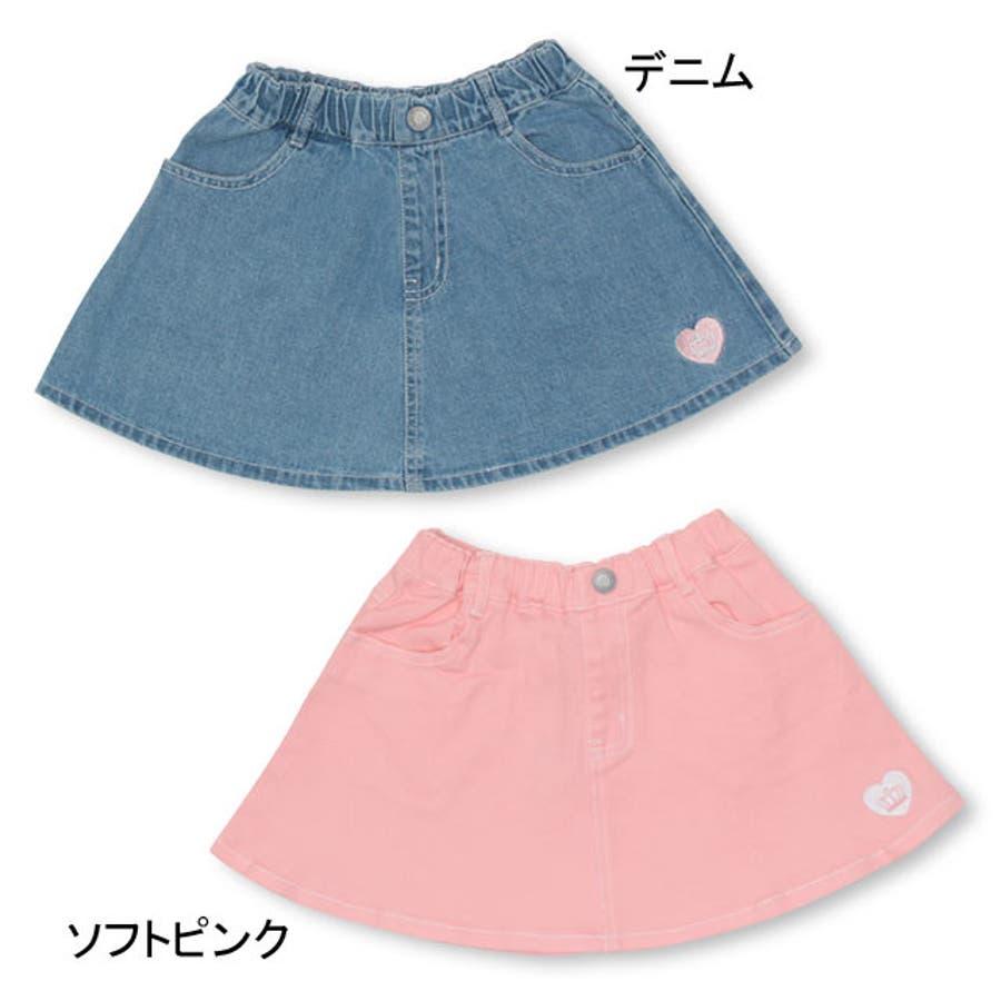 ボアポケット スカート 4541K ベビードール BABYDOLL 子供服ベビー キッズ 女の子 3