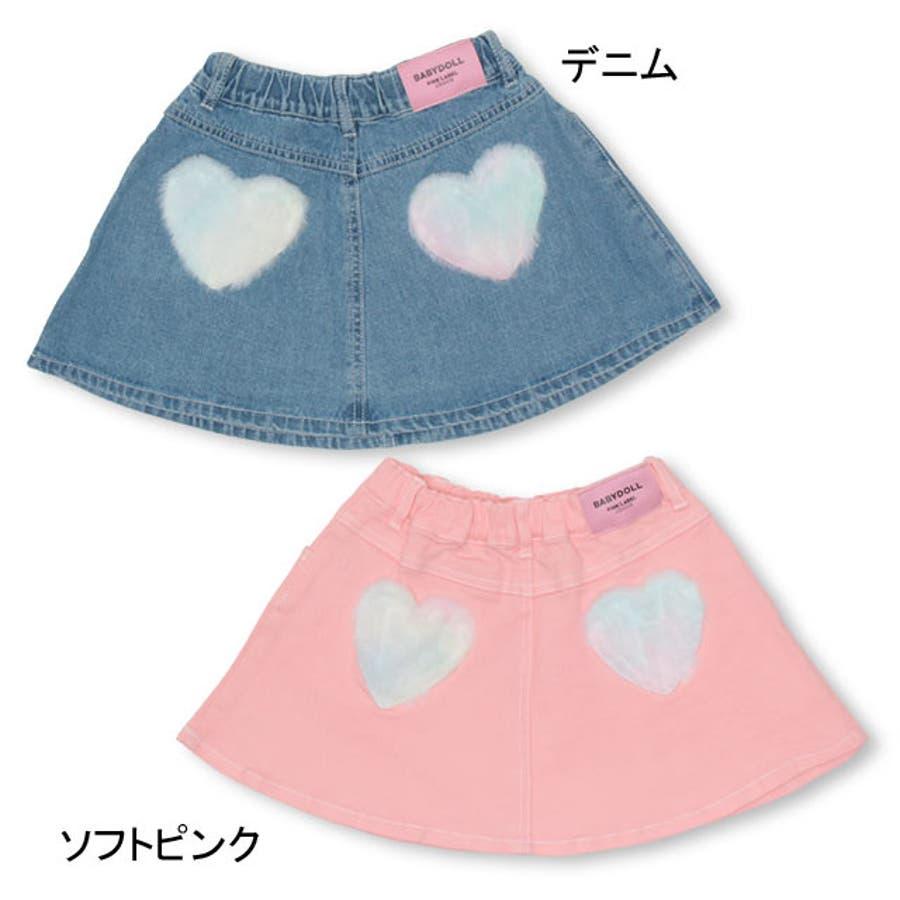 ボアポケット スカート 4541K ベビードール BABYDOLL 子供服ベビー キッズ 女の子 4