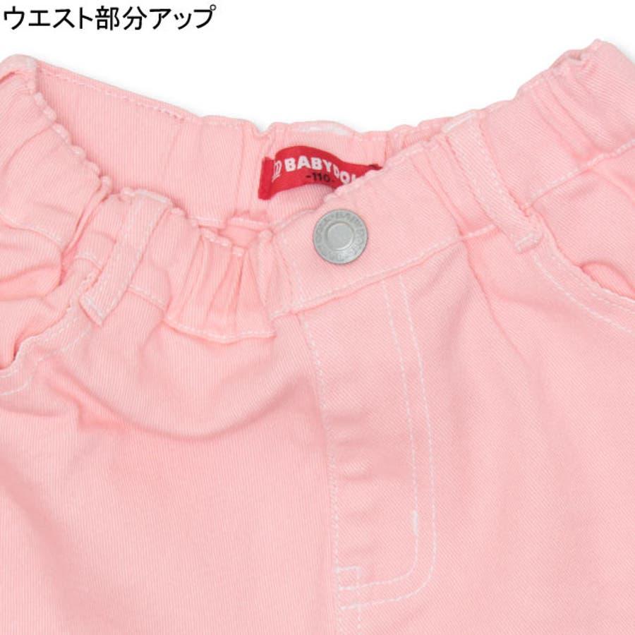 ボアポケット スカート 4541K ベビードール BABYDOLL 子供服ベビー キッズ 女の子 5