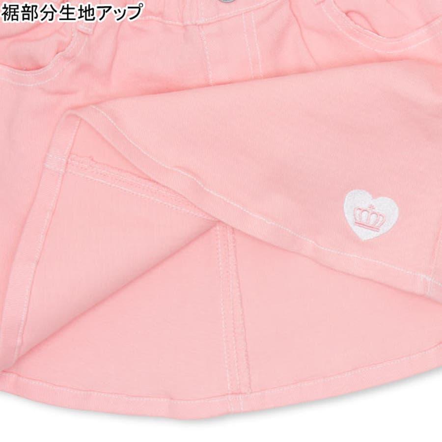 ボアポケット スカート 4541K ベビードール BABYDOLL 子供服ベビー キッズ 女の子 6