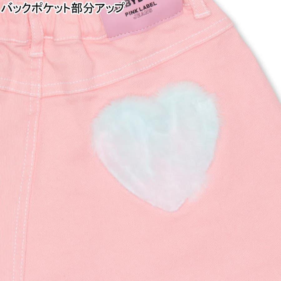 ボアポケット スカート 4541K ベビードール BABYDOLL 子供服ベビー キッズ 女の子 7