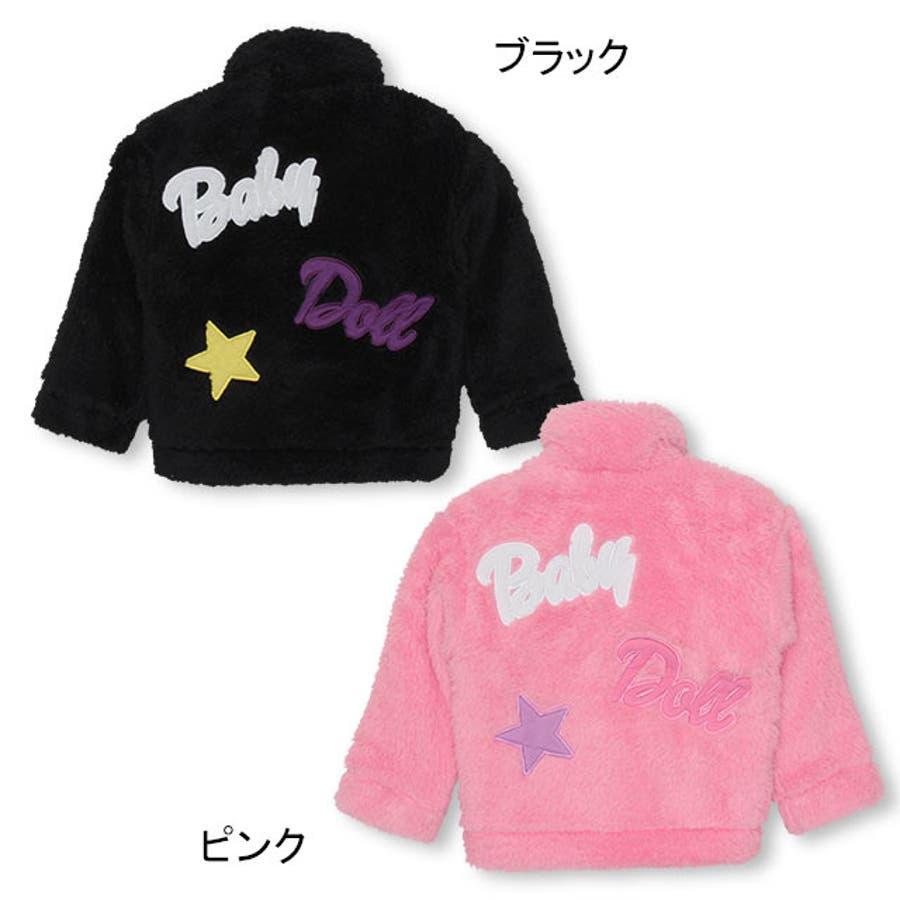 ワッペンシャツ アウター 4542K ベビードール BABYDOLL 子供服ベビー キッズ 女の子 4