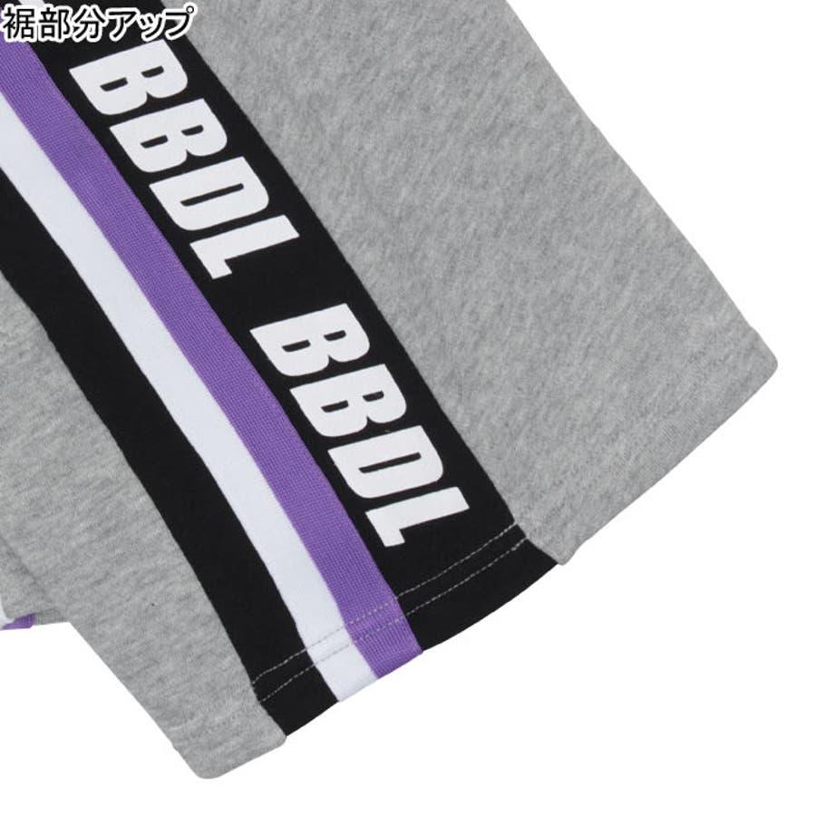 BBDL(ビー・ビー・ディー・エル) ロゴライン スカート 4562K ベビードール BABYDOLL 子供服 ベビー キッズ 男の子女の子 7
