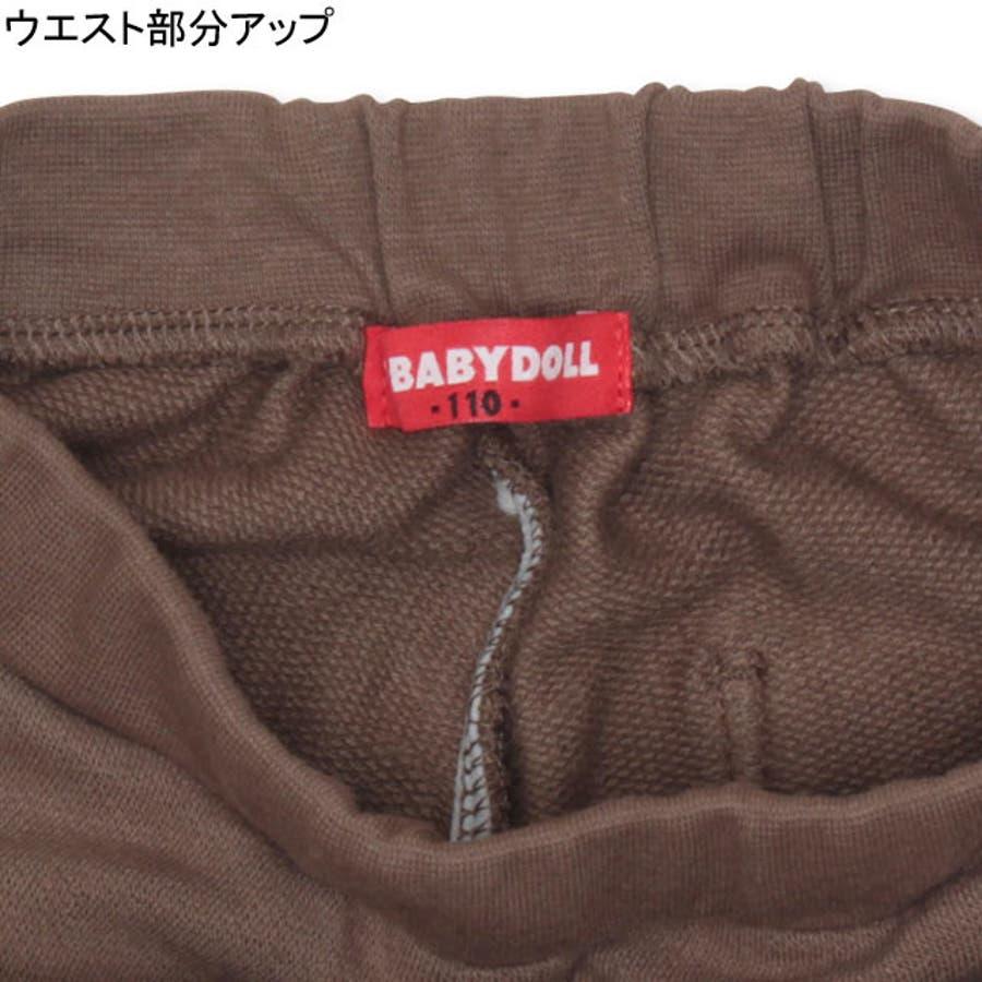 360度 めちゃのび♪ ストレッチパンツ4625K ベビードール BABYDOLL 子供服 ベビー キッズ 男の子 女の子 5