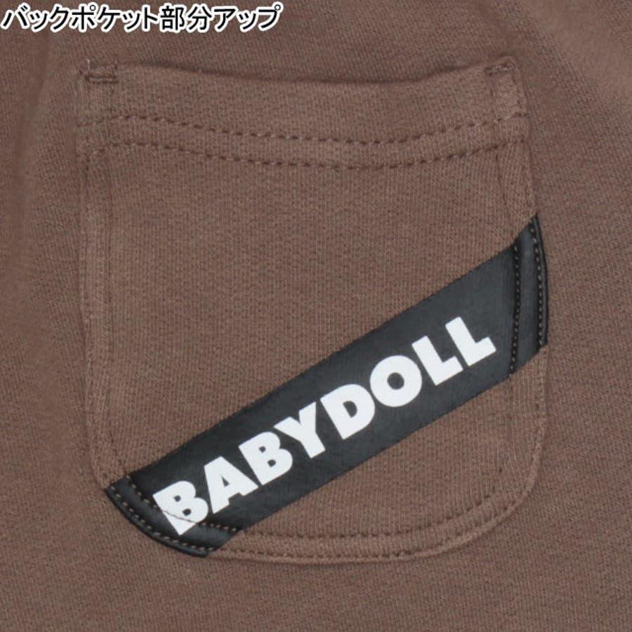 360度 めちゃのび♪ ストレッチパンツ4625K ベビードール BABYDOLL 子供服 ベビー キッズ 男の子 女の子 7