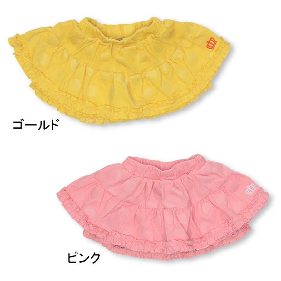 コーデュロイ ボリューム スカート 4635K ベビードール BABYDOLL 子供服 ベビー キッズ 男の子 女の子 3