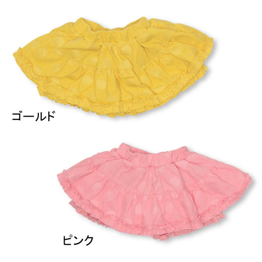 コーデュロイ ボリューム スカート 4635K ベビードール BABYDOLL 子供服 ベビー キッズ 男の子 女の子 4