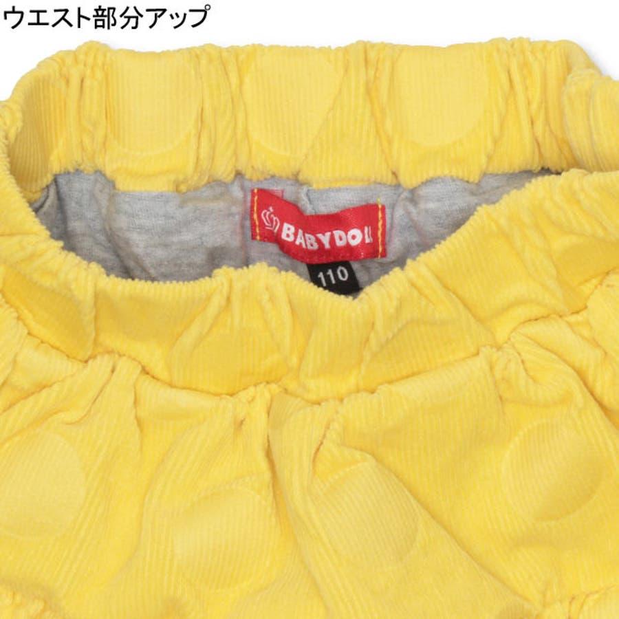 コーデュロイ ボリューム スカート 4635K ベビードール BABYDOLL 子供服 ベビー キッズ 男の子 女の子 5