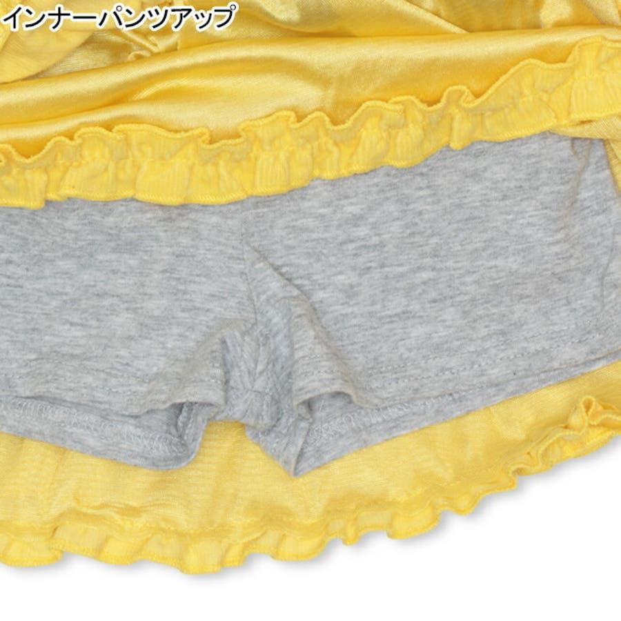 コーデュロイ ボリューム スカート 4635K ベビードール BABYDOLL 子供服 ベビー キッズ 男の子 女の子 6