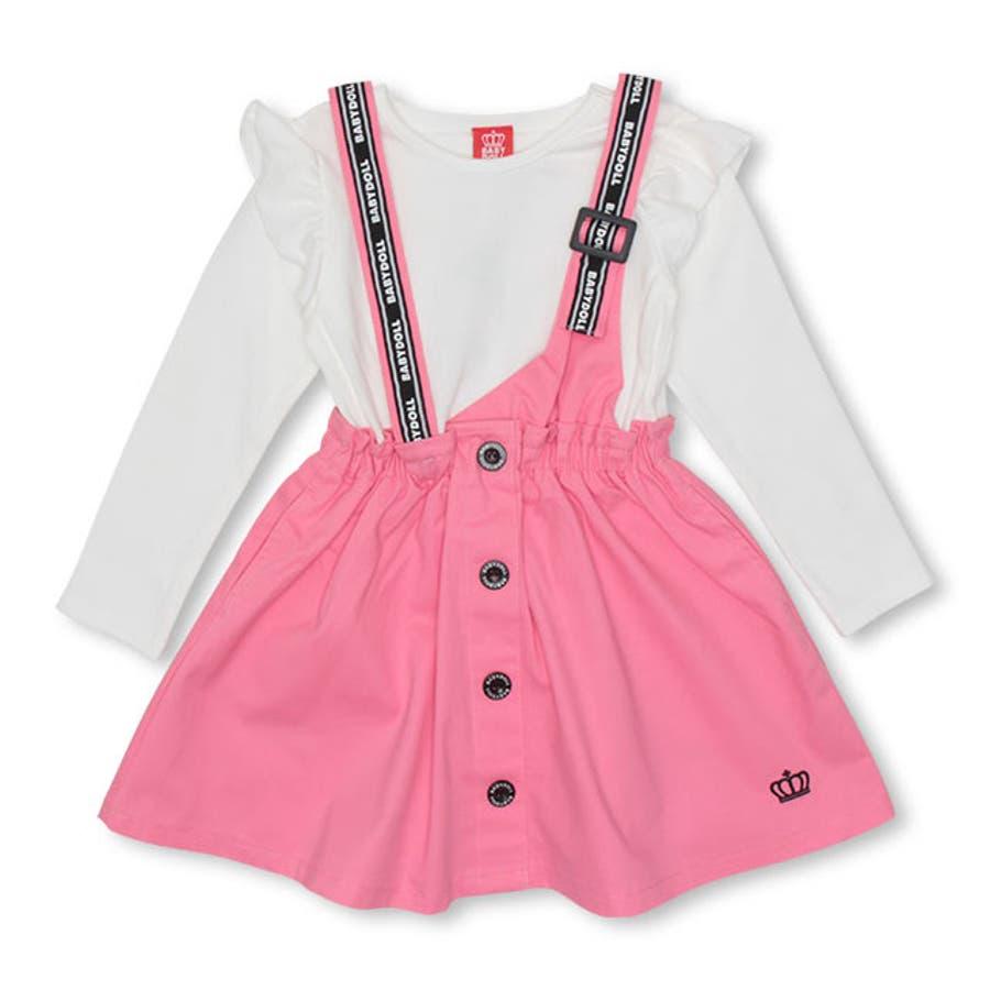 ドッキング ワンピース 4636K ベビードール BABYDOLL 子供服 ベビー キッズ 女の子 108