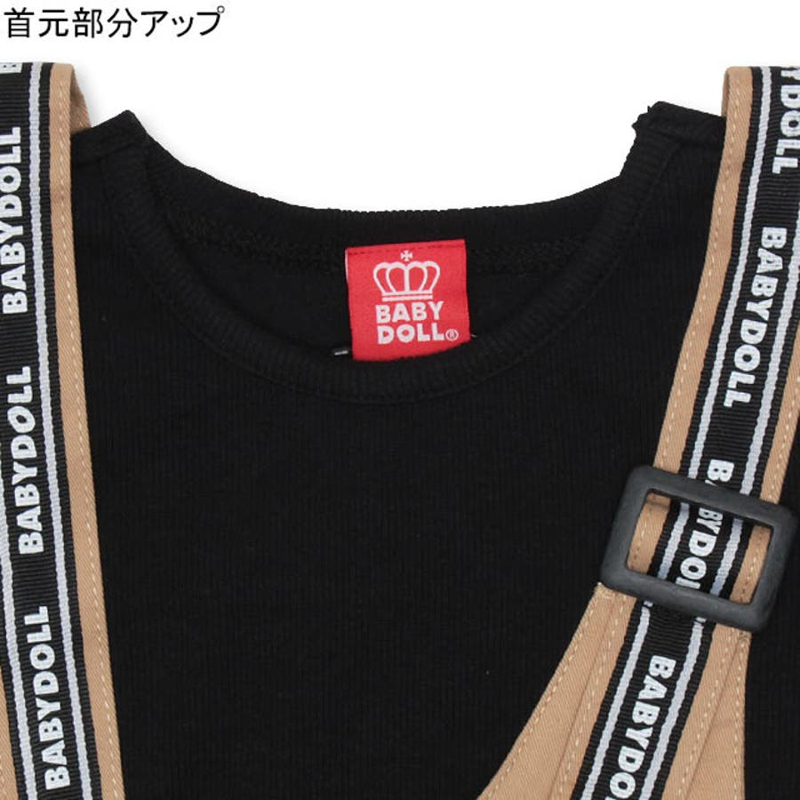ドッキング ワンピース 4636K ベビードール BABYDOLL 子供服 ベビー キッズ 女の子 5