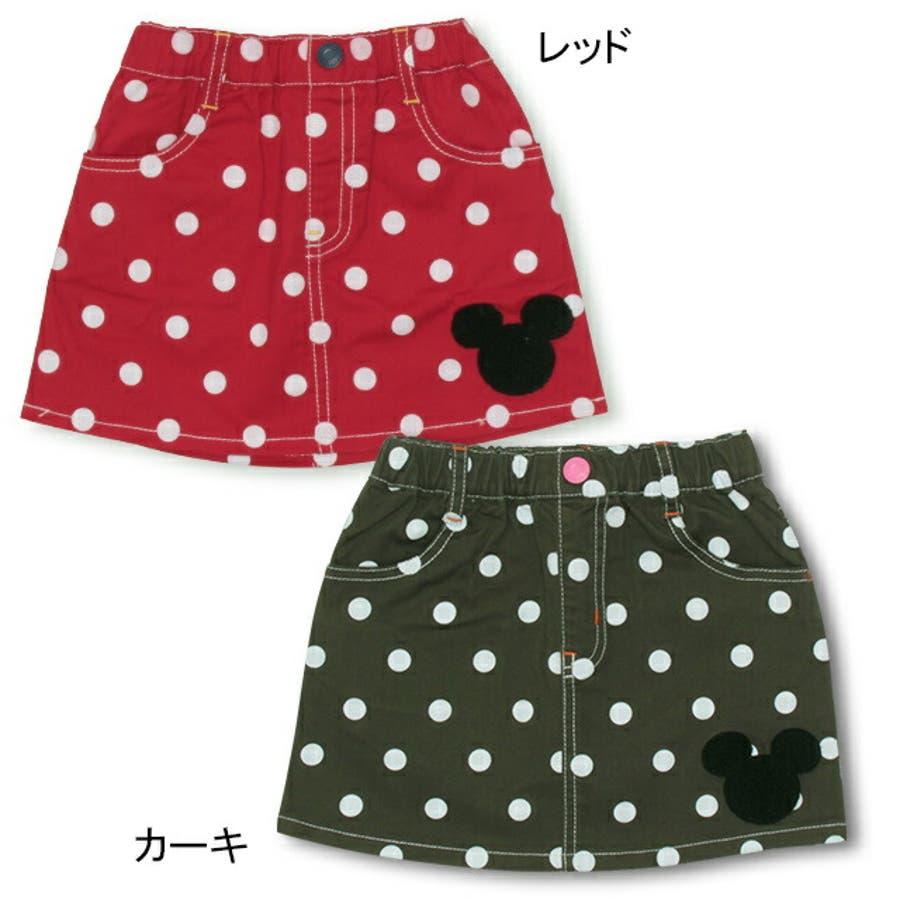 ディズニー ドット スカート 3