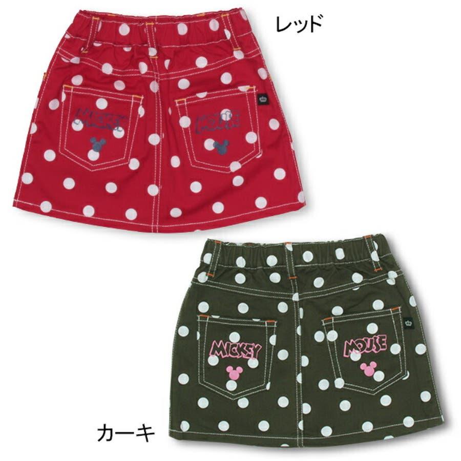 ディズニー ドット スカート 4