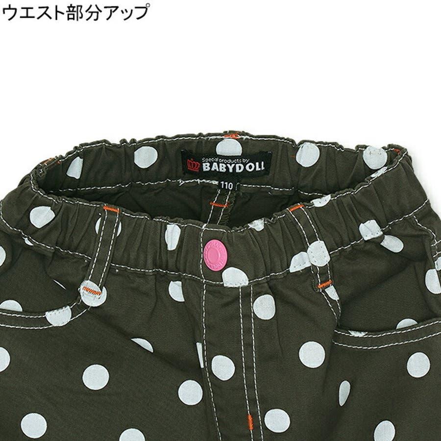 ディズニー ドット スカート 5