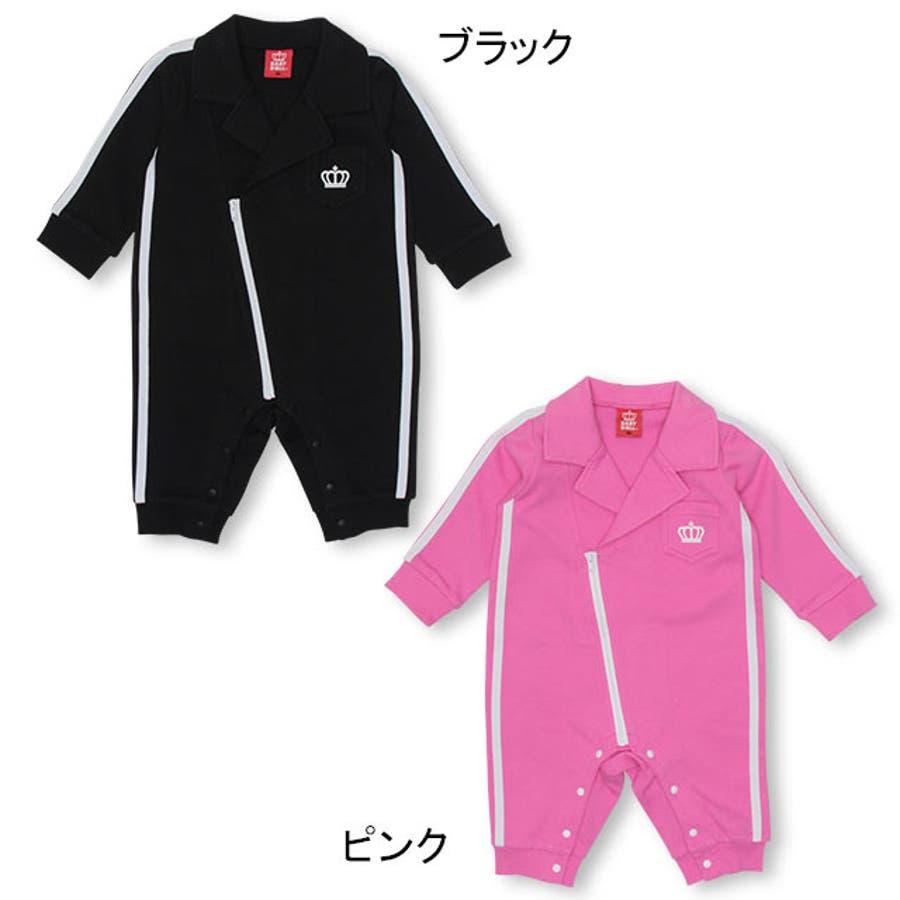 ライダース ロンパース 4666B ベビードール BABYDOLL 子供服 ベビー 男の子 女の子 3