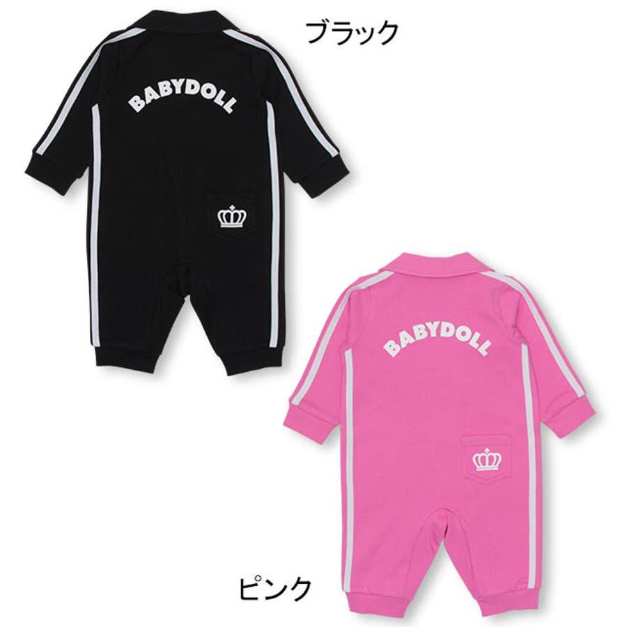 ライダース ロンパース 4666B ベビードール BABYDOLL 子供服 ベビー 男の子 女の子 4