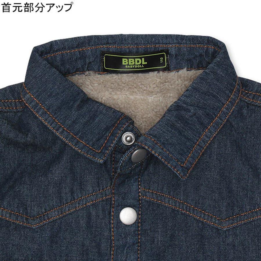 BBDL デニム シャツ 4