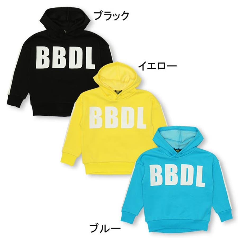 BBDL BIGロゴ パーカー 3
