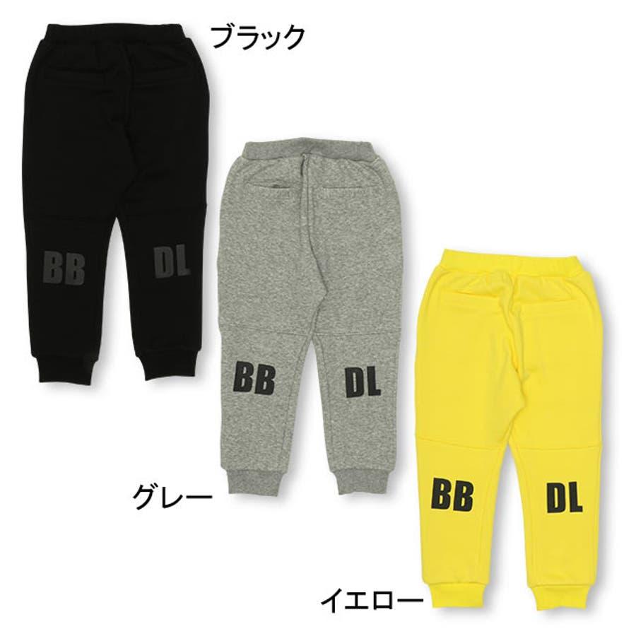BBDL ロゴ ロングパンツ 4