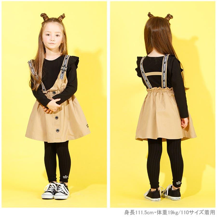 ドッキング ワンピース 4636K ベビードール BABYDOLL 子供服 ベビー キッズ 女の子 2