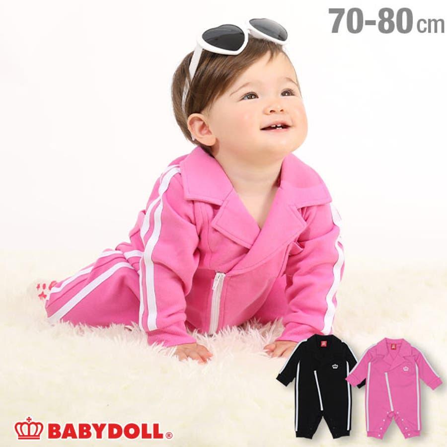 ライダース ロンパース 4666B ベビードール BABYDOLL 子供服 ベビー 男の子 女の子 1