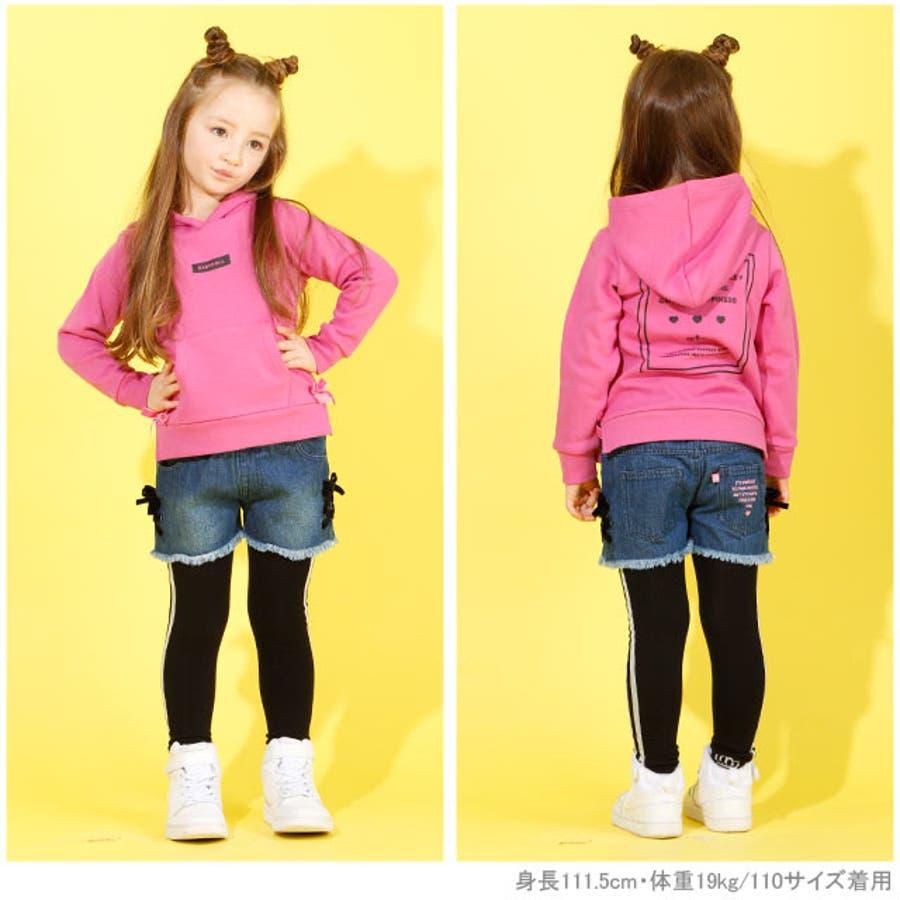 レースアップ デニム ショートパンツ 4668K ベビードール BABYDOLL 子供服 ベビー キッズ 女の子 2